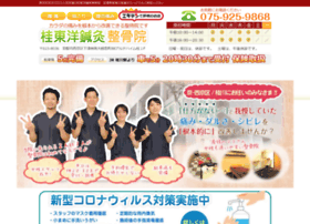 katsura-toyo-shinkyu.com