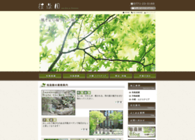 katsurazouen.com
