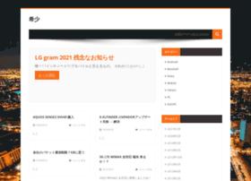 katsuro.com