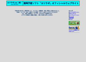 katuragi.com