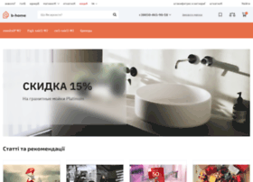 katushka.com.ua