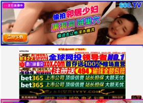 kaufenakkus.com