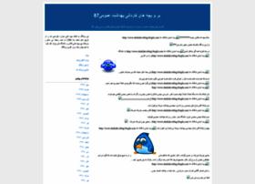 kaumsph87.blogfa.com