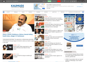 kaumudi.com