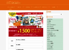 kaunet-biz.com