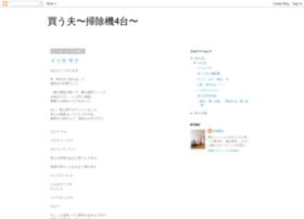 kauotto-yondai.blogspot.jp
