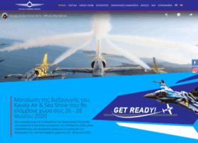 kavala-airshow.com