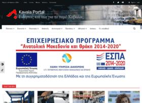 kavala-portal.gr