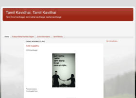 kavithaigaltamilil.blogspot.in