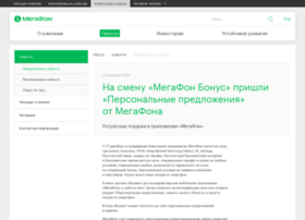 kavkaz.megafon-bonus.ru