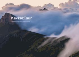 kavkaztour.ru
