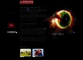 kavoon.com