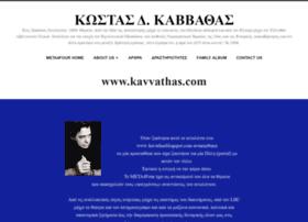 kavvathas.com