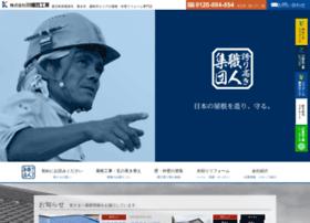 kawabatakawara.co.jp