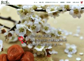 kawabe-foods.co.jp