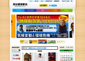 kawade.co.jp