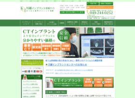 kawagoe-implant.com