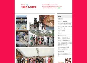 kawagoe-kimono.jimdo.com