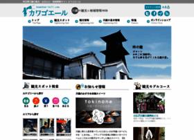 kawagoe-yell.com