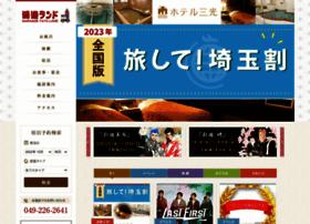 kawagoe-yuyu.com
