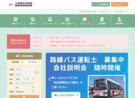kawagoebus.jp