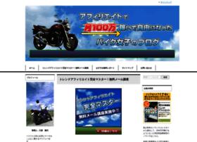 kawaharamasayo.com