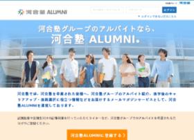 kawai-alumni.jp