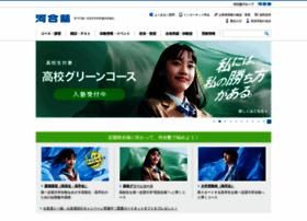 kawai-juku.ac.jp