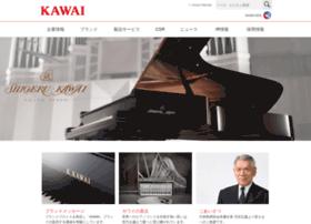 kawai.co.jp