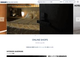 kawajun.jp