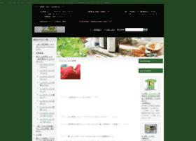 kawakami-soko.ocnk.net