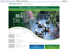 kawakudari.com