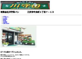 kawamorita-pan.ftw.jp