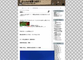 kawano.colors-wet.com