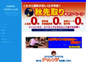 kawara-sports.jp