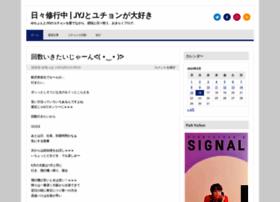 kawasa.jp