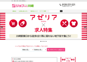 kawasaki-job.com