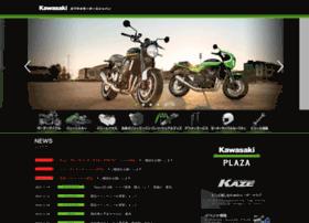 kawasaki-motors.com