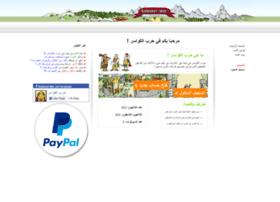 kawaserwar.com