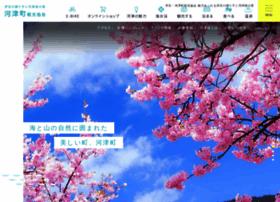 kawazu-onsen.com
