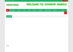kawsarmobilebd.blogspot.com