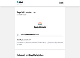 kayabukinosato.com