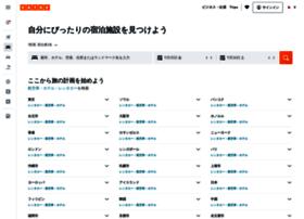 kayak.co.jp