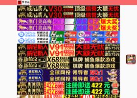 kaymaspa.com