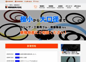 kayo-corp.co.jp