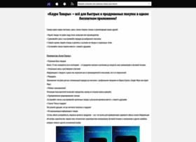 kaypu.com