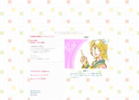 kaz.nobody.jp