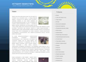 kazakhistory.ru