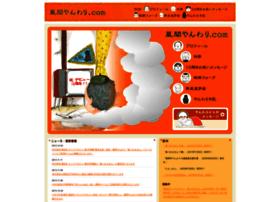kazamayanwari.com