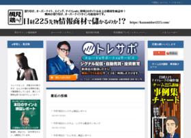 kazamidori225.com
